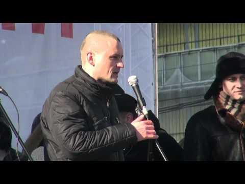 Митинг Арбат ч12 Сергей Удальцов
