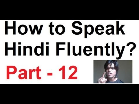 Learn to Speak Hindi Fluently 12 - Just Coming !