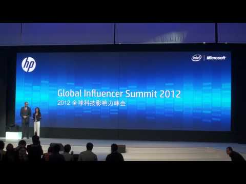 2012 HP GIS : Opening Keynote