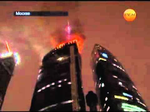 Пожар в высотном здании Москва-Сити