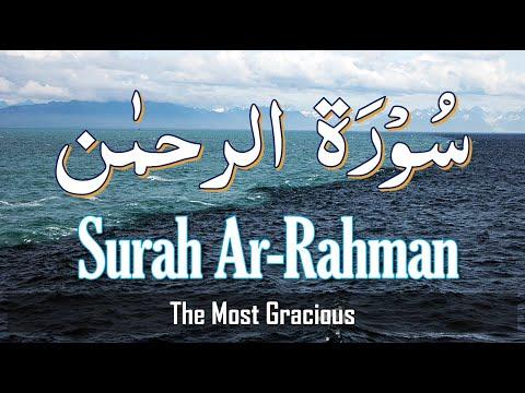 Surah Rehman Recitation Qari Abdul Basit video
