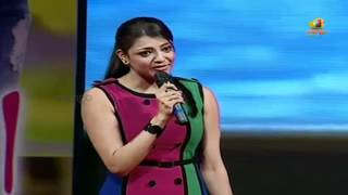 Endhukante... Premanta! - kajal aggarwal speaking - endukante premanta audio launch
