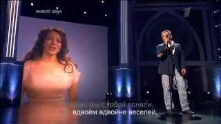 Николай Расторгуев и Екатерина Гусева - Звездочка моя ясная
