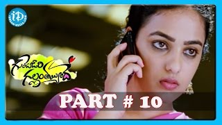 Gunde Jaari Gallanthayyinde - Nitin - Nithya Menon - Gunde Jaari Gallanthayyinde Movie Part 10/13