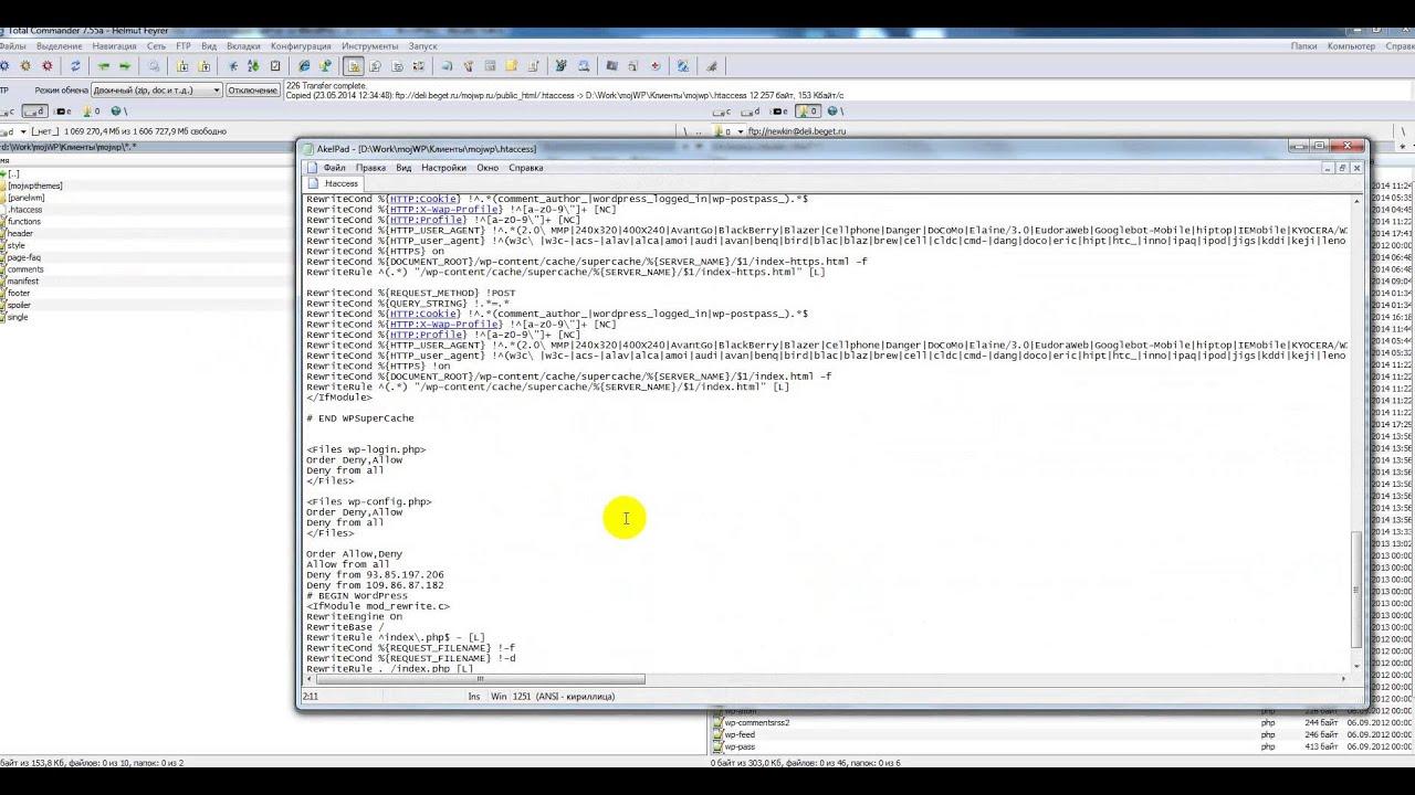 Как сделать кодировку для сайта