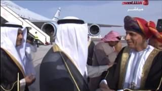 سمو أمير البلاد يصل إلى سلطنة عمان في زيارة رسمية