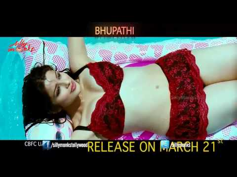 Madhurima Hot Bikini In Veta Telugu Movie Srikanth,tarun video