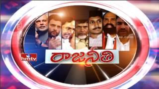 Nandyal Constituency Politics |Gadar Join Telangana Inti Party |Rajaneeti