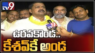 Payyavula Keshav thanks people for victory in Uravakonda