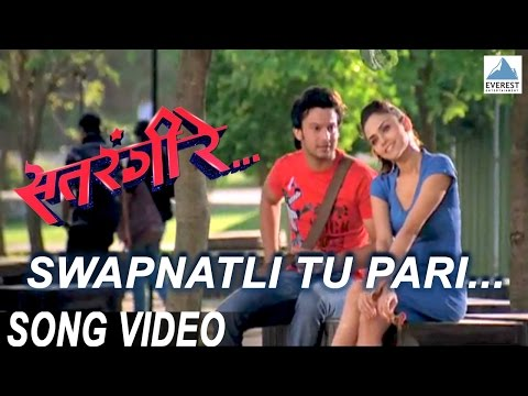 Swapnatli Tu Pari - Official Full Song - Satrangi Re