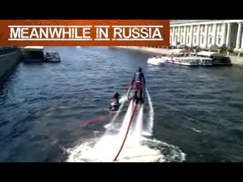 Aquaman in Russia