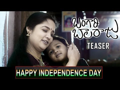 Bangari Balaraju Independence Day Special Teaser | Latest Telugu Movies Teasers 2018 | Bullet Raj