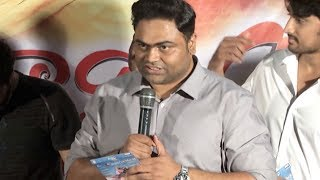 Vamsi Paidipally About Vaisakham Movie - Harish Varma, Avantika Mishra | B Jaya