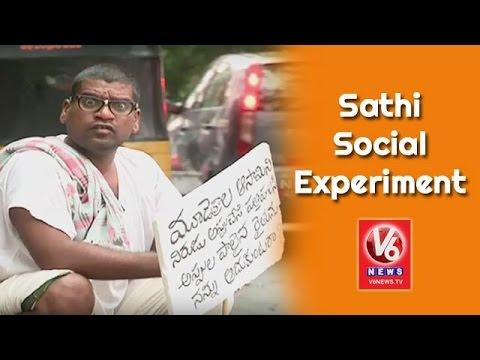 Bithiri Sathi Social Experiment | Sathi As Farmer | Funny Conversation With Savitri | Teenmaar News