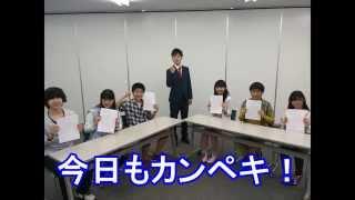 学習塾 国大セミナー CM 授業動画