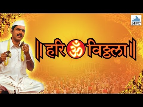 Hari Om Vithala Movie - Part 3
