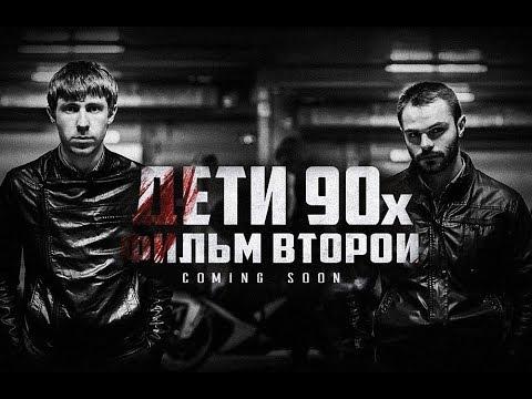 Большое интервью Михаила Носко для программы ПРАЙМ TIME online.
