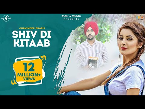 New Punjabi Songs 2015 || SHIV DI KITAAB || GURVINDER BRAR || Punjabi Songs 2015