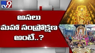 Tirumala Maha Samprokshanam - What will happen those 6 days?