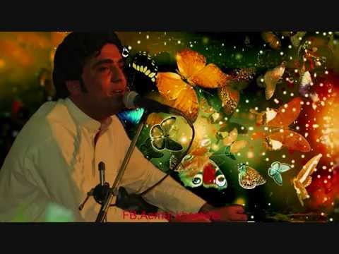 Bahram Jan Pashto New Song Aemal Khostwal video