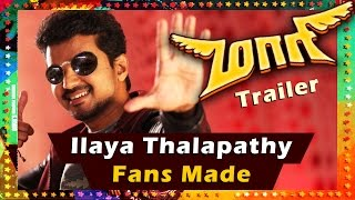 Maari Trailer - ilaya Thalapathy Vijay Version | FANS MADE