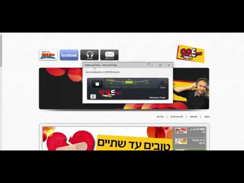 ADIO Israel POst EMS 995fm 06 04 2016