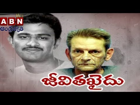 Indian Techie Srinivas Kuchibhotla's Slayer Sentenced To Life By US Court | ABN Telugu