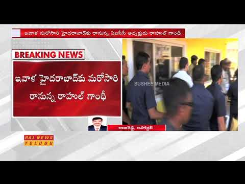 Rahul Gandhi and Chandrababu Naidu Roadshow in Hyderabad Today || Telangana Polls || Raj News