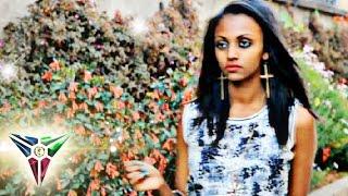 Wedi Gezu - Shigey - New Eritrean Music 2016 (HALENGA)
