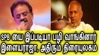 SPB யை பழிவாங்கிய இளையராஜா  Tamil Cinema News Latest News Tamil News