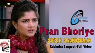 Pran Bhoriye | Rabindrasangeet-Full Video | Sesh Sangbad | Srabanti | Shaheb Chattopadhyay