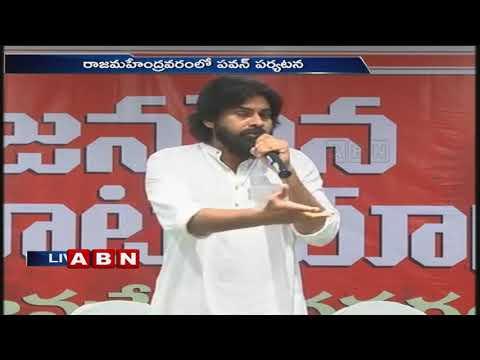Janasena Chief Pawan Kalyan speaks to Media | Tour at Rajamahendravaram | ABN Telugu