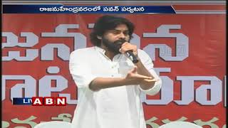 Janasena Chief Pawan Kalyan speaks to Media | Tour at Rajamahendravaram