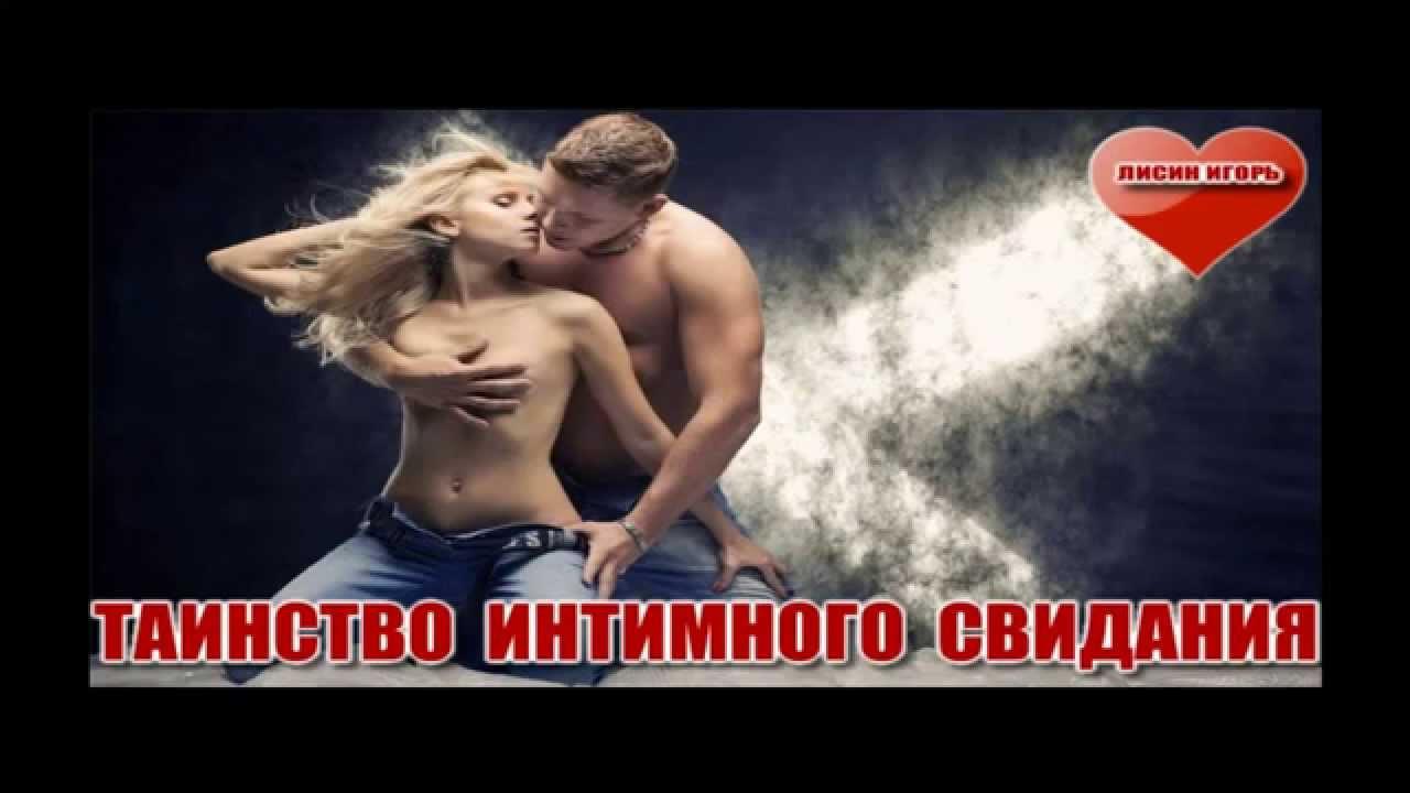 malishka-seks-onlayn