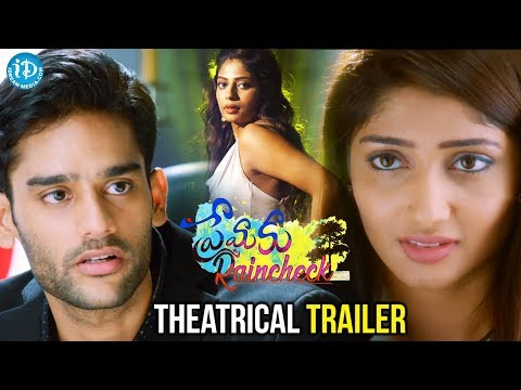 Premaku Raincheck Theatrical Trailer | NorthStar Entertainment | Stone Media Films