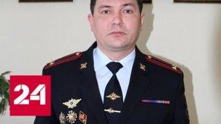В Татарстане бывший полицейский задержан за взятку - Россия 24