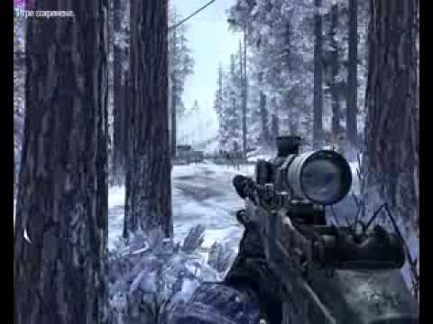 Call of duty MW 2 -Прикол
