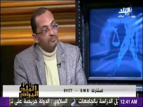 الخبير الفلكى احمد شاهين فى برنامج البلد اليوم