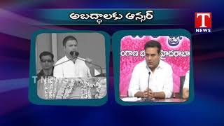 Minister KTR Strong Counter to Rahul Gandhi over False Comments On TRS  live Telugu