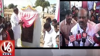 Speaker Madhusudhana Chary Inaugurates Development Works In Jayashankar Bhupalpally District