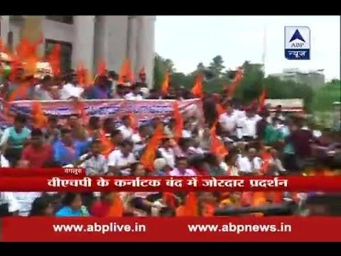 Vishwa Hindu Parishad (VHP) calls for 'Karnataka Bandh'