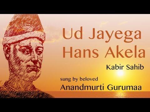 Sant Kabir Hindi Bhajan| Kabir Vani| Ud Jayega Hans Akela -...