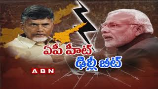 Discussion on AP special status fight between TDP and BJP   Part 2