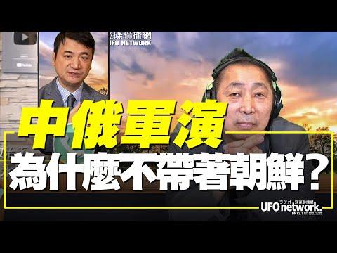 電廣-唐湘龍時間