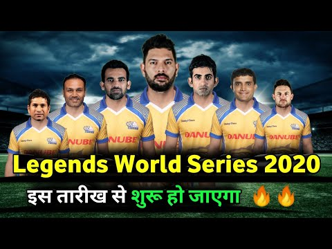 Road Safety World Series 2020 Schedule, Time Table, Team Squad, Live Streaming All Details
