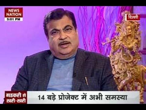 Exclusive: Khari Khari with Nitin Gadkari