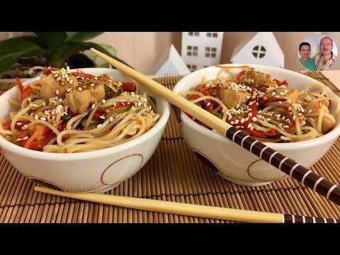 Рисовая Лапша с Курицей и Овощами! Очень вкусно и полезно!