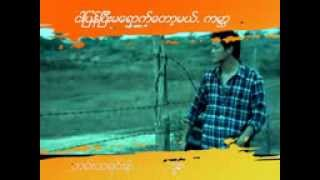 Lay Phyu   Diary New Song .. 2013 . 2014 ..YouTube