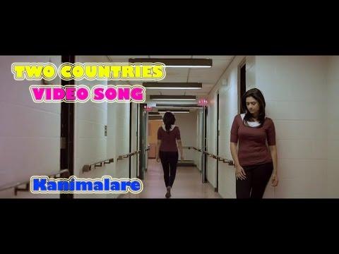 Kanimalare | Two Countries Malayalam Video Song - HD