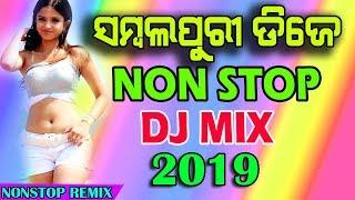 Sambalpuri Super Hit Dj Non Stop 2019 || Happy new year || 2019